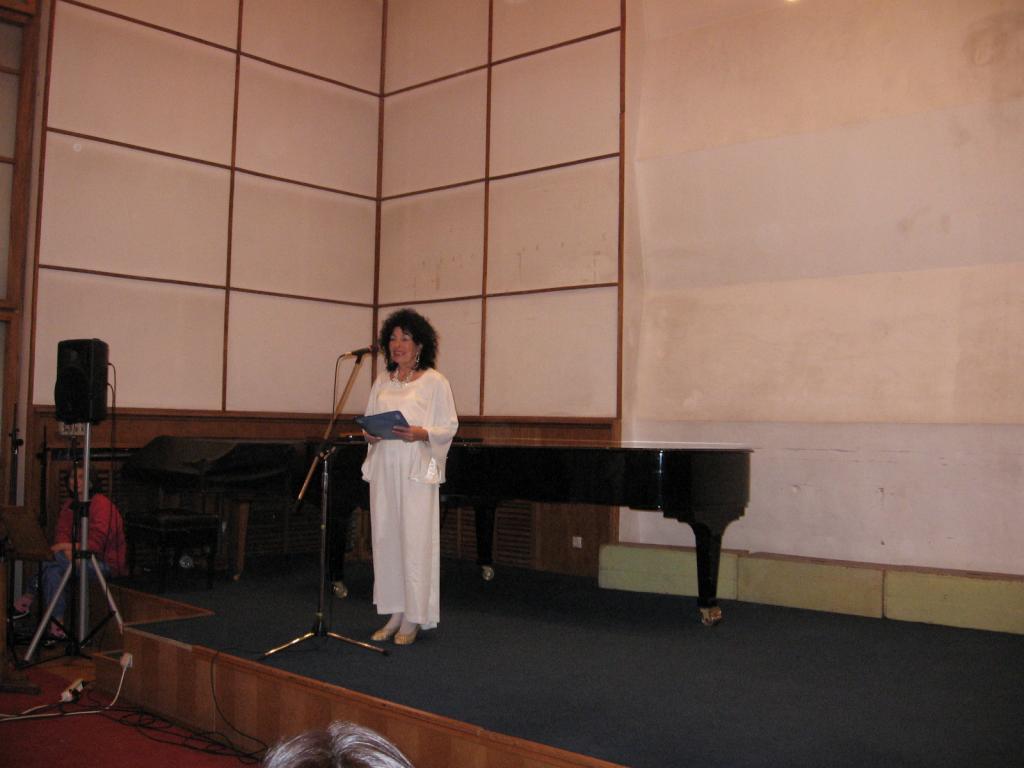 Концерт - 22 Март 2008