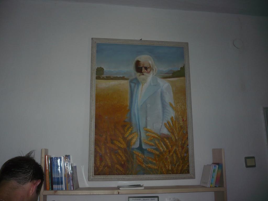 Учителя рисуван от любител художник