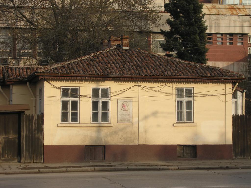 Къщата, където е живял и работил Учителя - в София