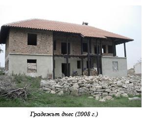 Градежът в Николаевка - 2008