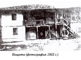 Родната къща на Учителя - Николаевка