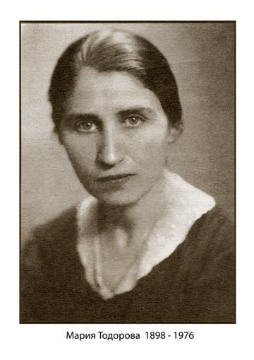 Мария Тодорова (1898 – 1976)