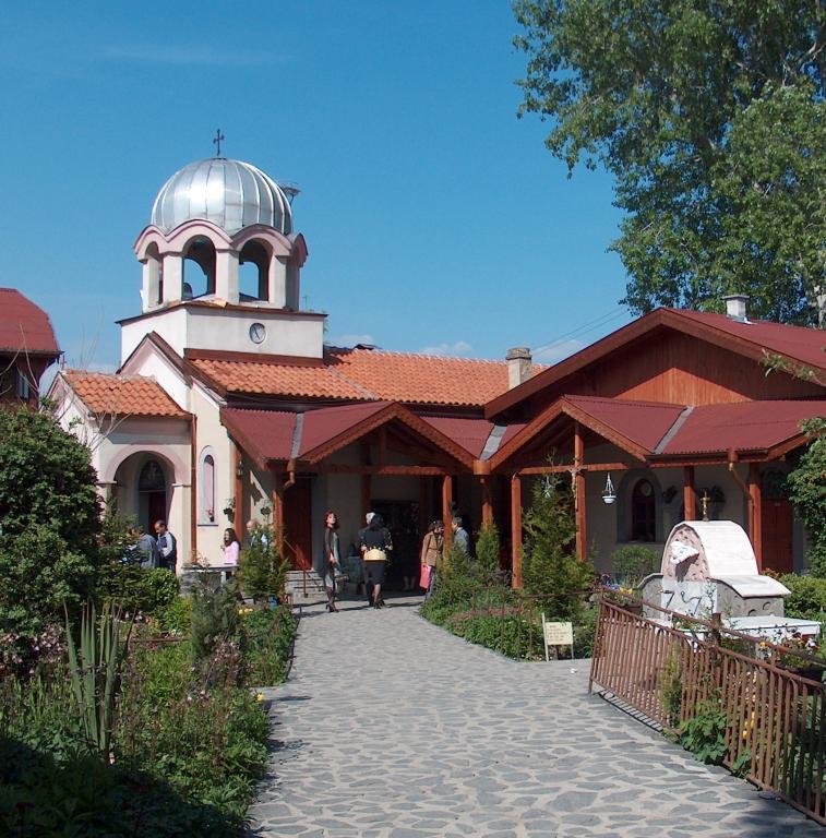 Манастир Св.Мина, гр.София