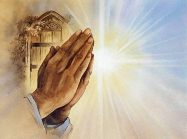 В молитва