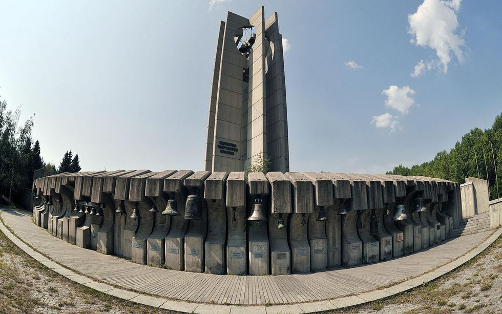 Асамблея знаме на Мира, България