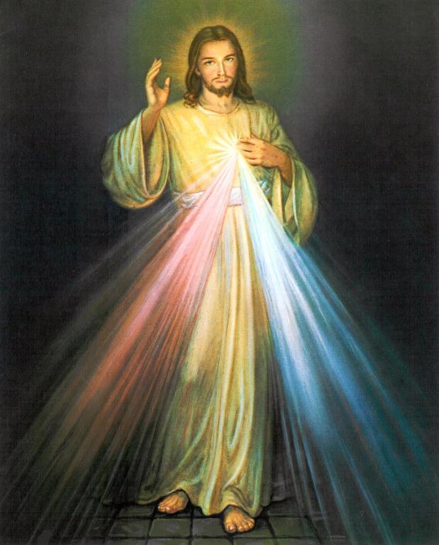 Божие милосърдие