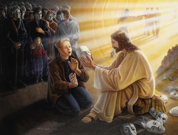 Христос разкрива истинската същност