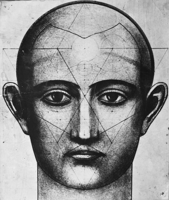 Геометрия на човешкото лице