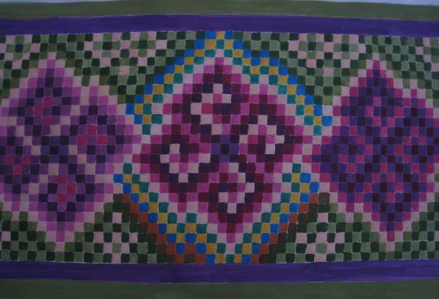 Вълшебно килимче