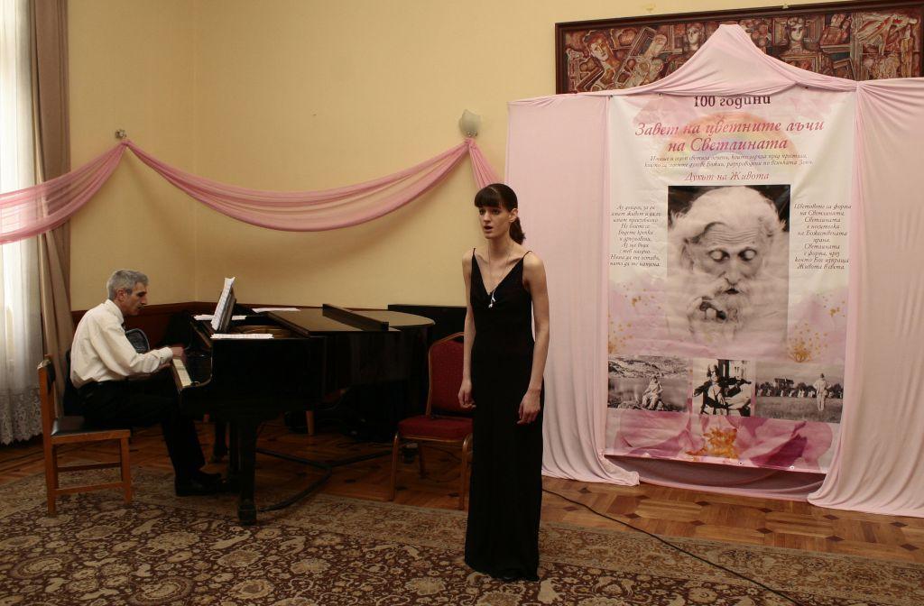 Концерт - розови лъчи - Пламена Гиргинова