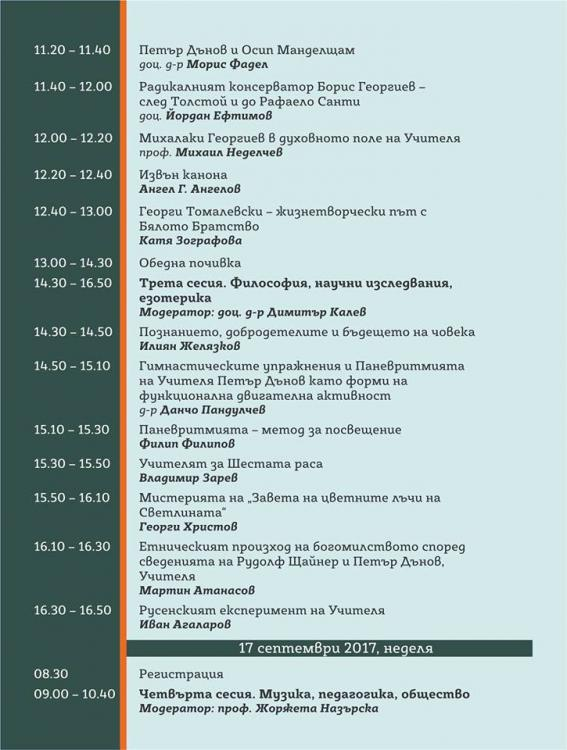 3ta_konferencia_2.jpg