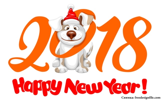 2018-god-year.jpg