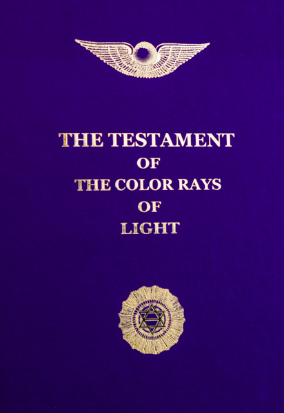 The Testаment of the Color Rays of Light