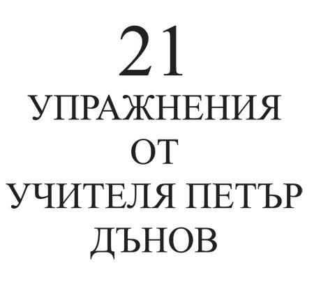 d182_1_front.jpg