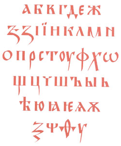 syzdavane Na slavqnskata pismenost 2  html m34535425