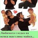 Reni Hrisotova