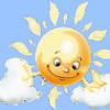 Слънчева